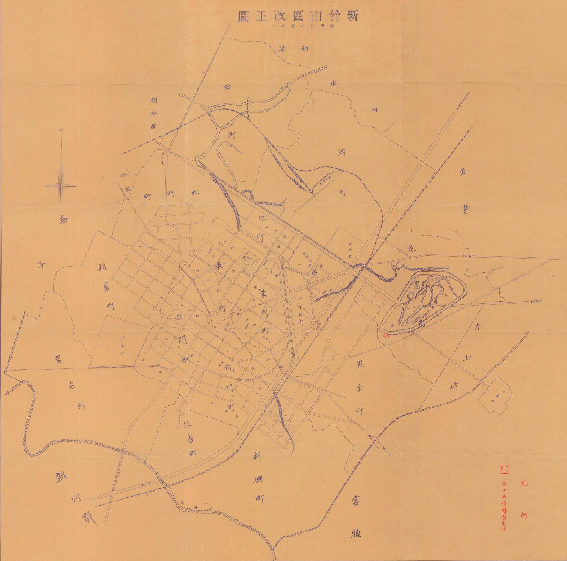 新竹市區改正圖
