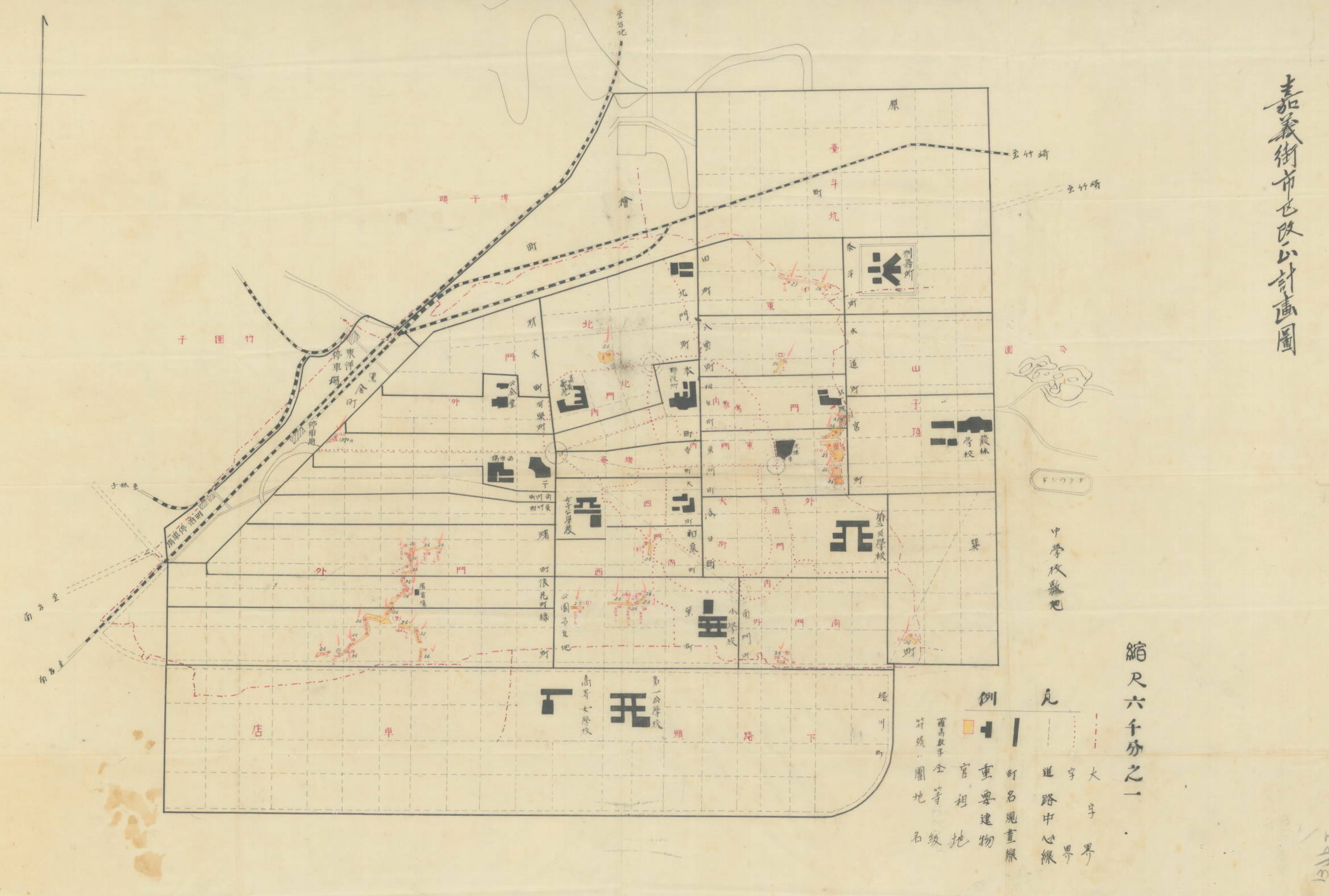 嘉義市區計畫平面圖