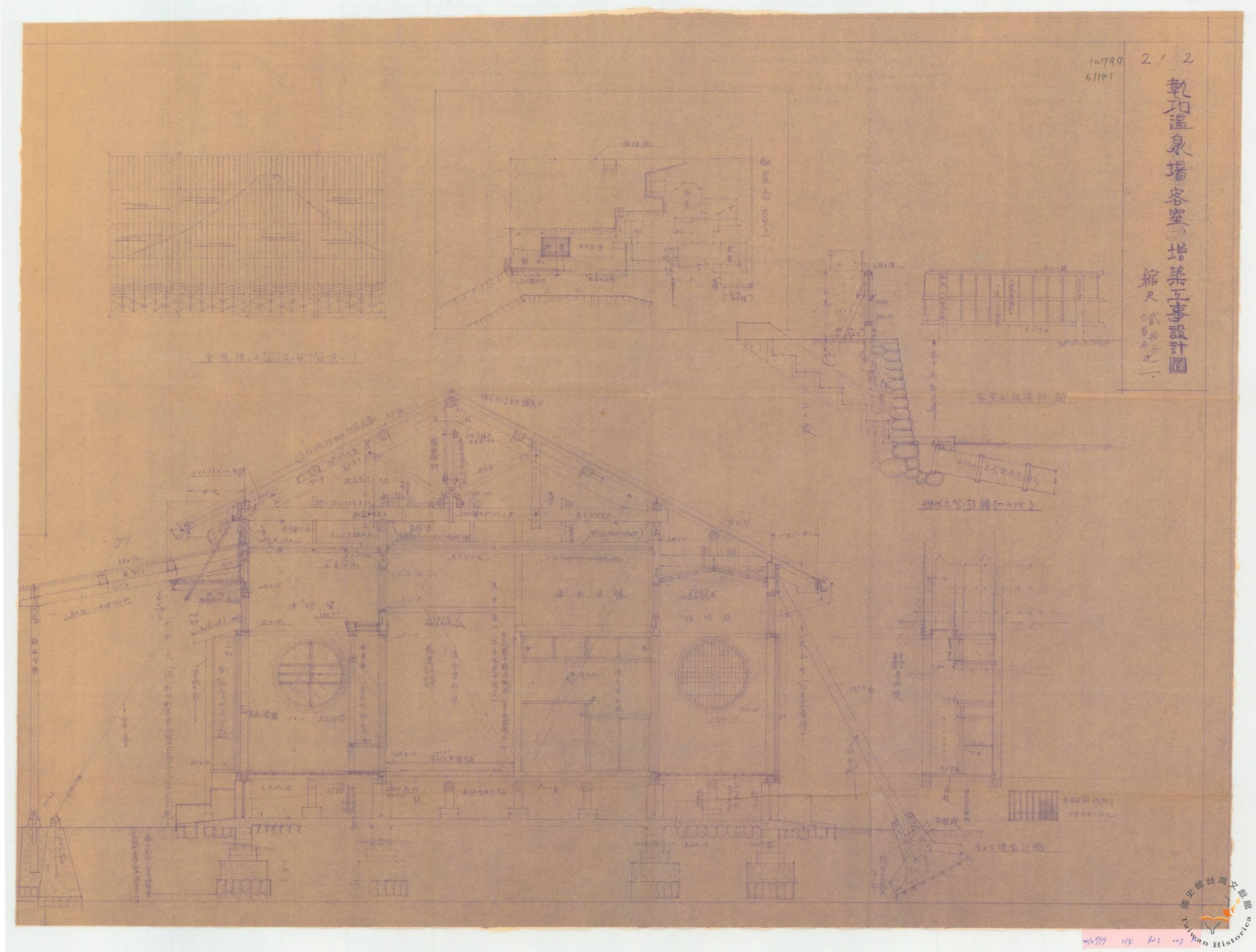 圖七:彰化溫泉場客室增築工事設計圖(資料來源:臺灣總督府檔案000107990149003003M)