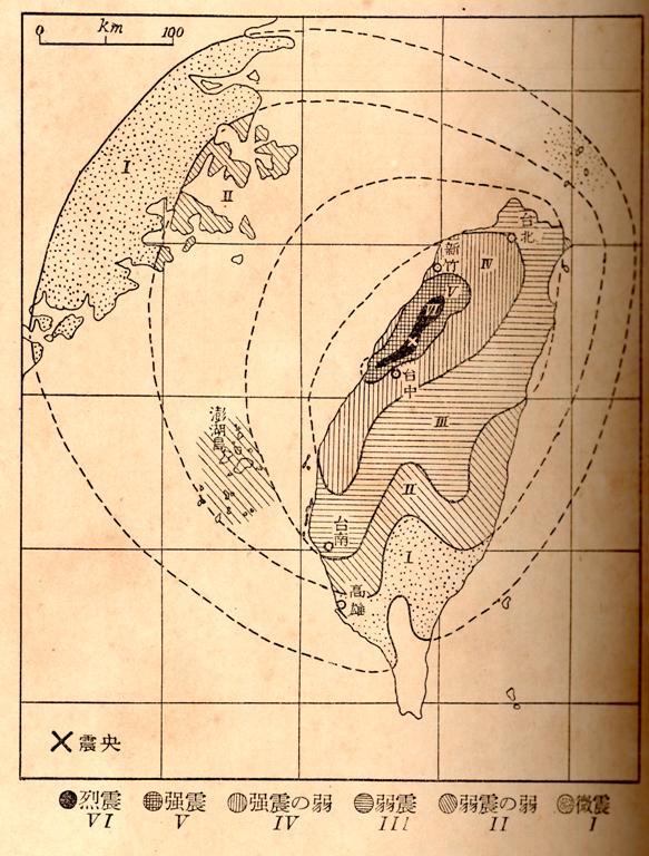 圖1.新竹臺中大地震之震度分布圖