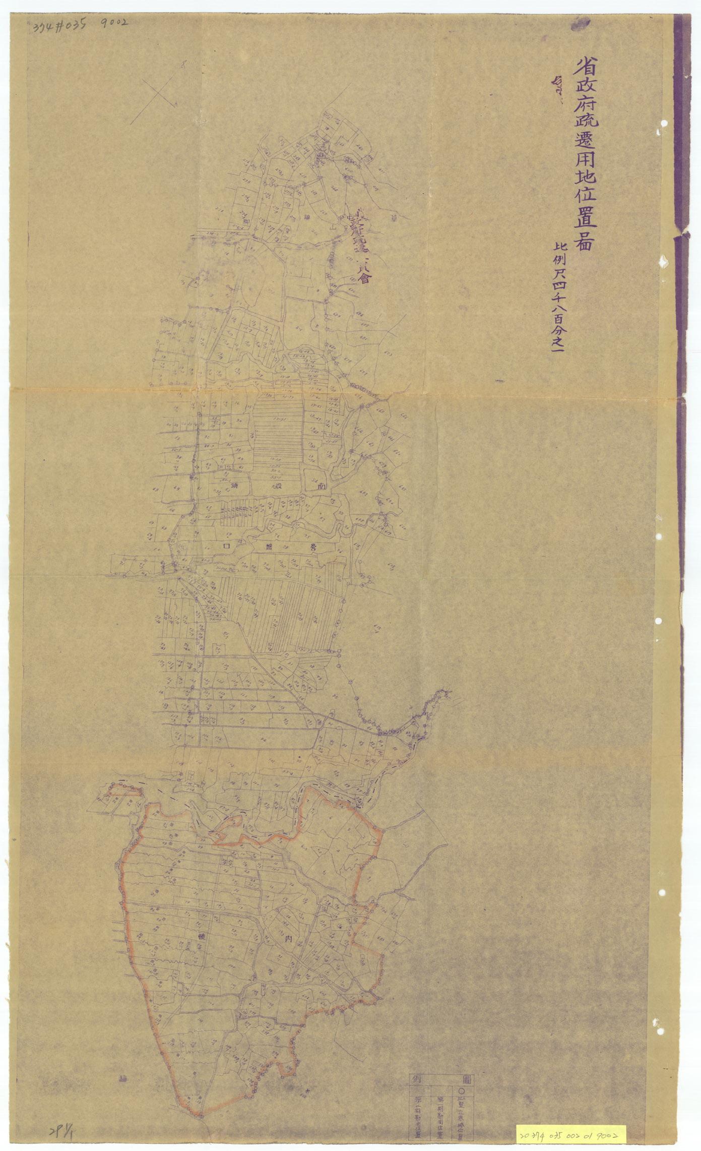 省府疏遷用地位置圖(20374035002019002)