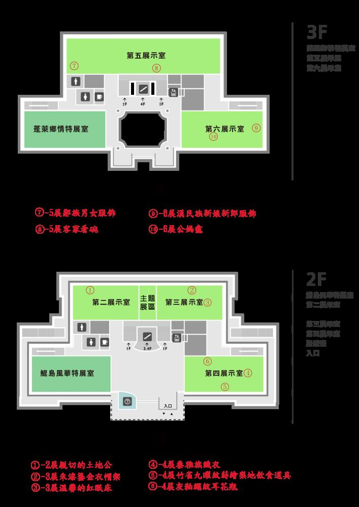 文物大樓一至三樓平面圖